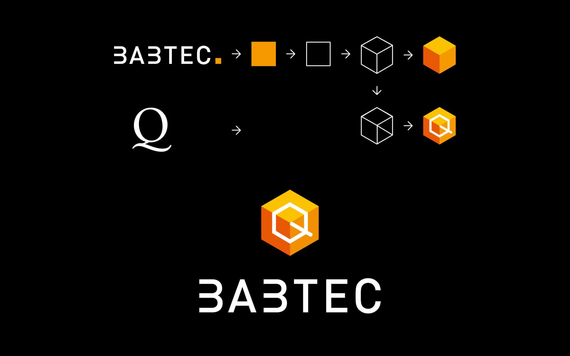 EIGA_Babtec_CD_L_14